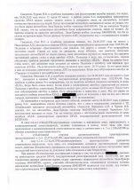 Отмена лишения права управления транспортным средством в связи с отсутствием состава административного правонарушения